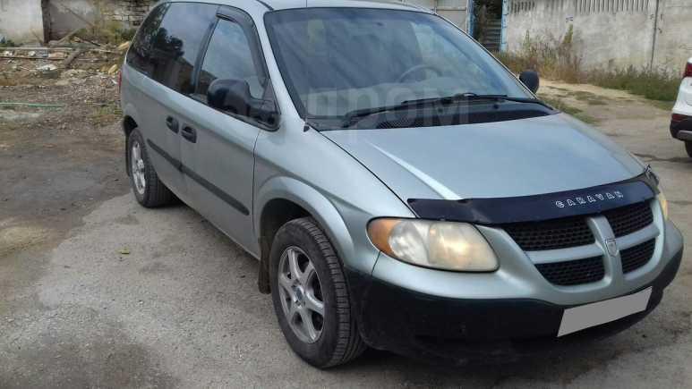 Dodge Caravan, 2003 год, 280 000 руб.
