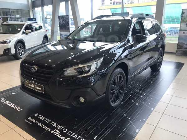 Subaru Outback, 2019 год, 3 058 900 руб.