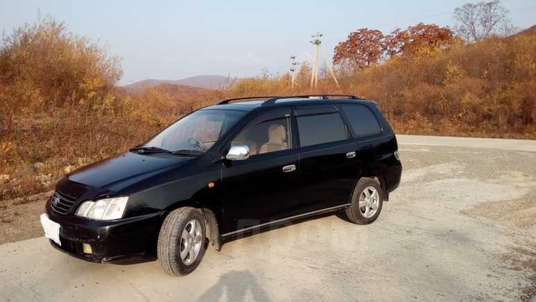 Toyota Gaia, 1999 год, 275 000 руб.
