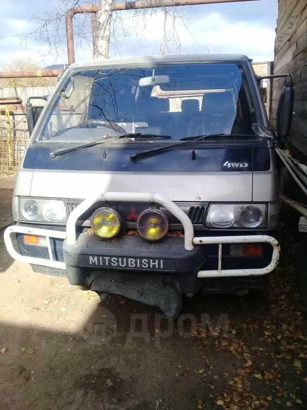 Mitsubishi Delica D:3, 1993 год, 115 000 руб.