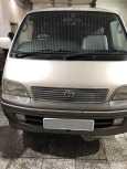 Toyota Hiace, 1999 год, 430 000 руб.