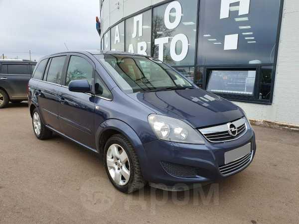 Opel Zafira, 2011 год, 518 000 руб.