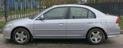 Москва Civic 2004