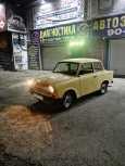 Прочие авто Иномарки, 1982 год, 170 000 руб.