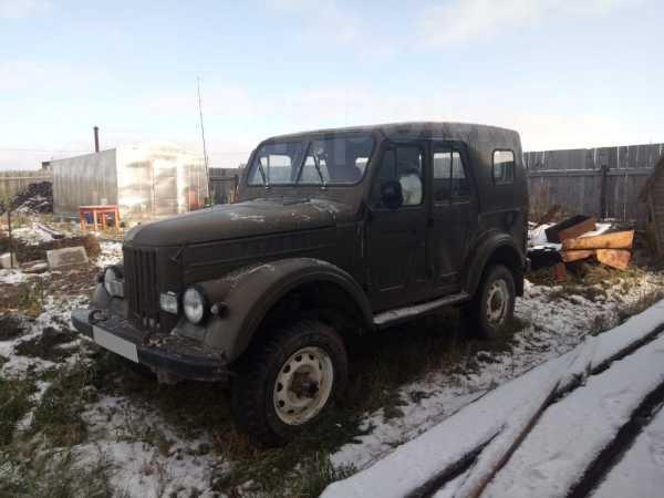 ГАЗ 69, 1966 год, 130 000 руб.