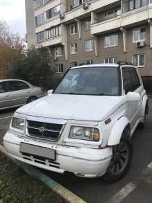 Москва Escudo 1997