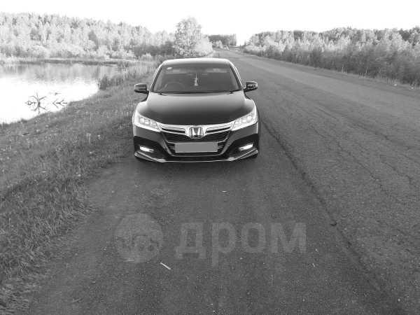 Honda Accord, 2014 год, 1 250 000 руб.