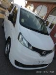 Nissan NV200, 2014 год, 755 000 руб.