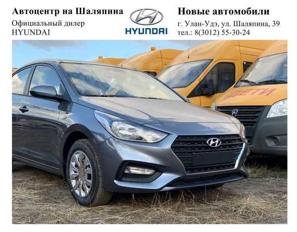 Hyundai Solaris, 2019 год, 985 000 руб.