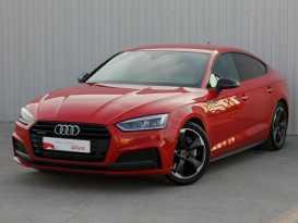 Рязань Audi A5 2017