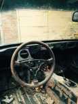 Porsche 924, 1982 год, 200 000 руб.