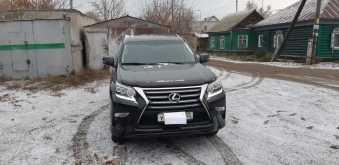 Омск GX460 2013