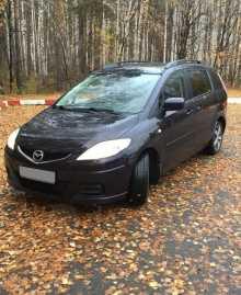 Тюмень Mazda5 2010