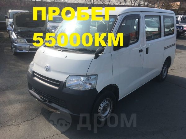 Toyota Town Ace, 2016 год, 645 000 руб.