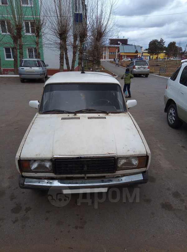 Лада 2105, 1983 год, 30 000 руб.