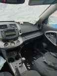 Toyota RAV4, 2011 год, 550 000 руб.