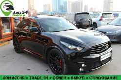 Новосибирск QX70 2015