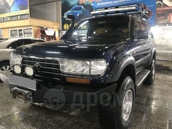 Toyota Land Cruiser, 1995 год, 1 080 000 руб.