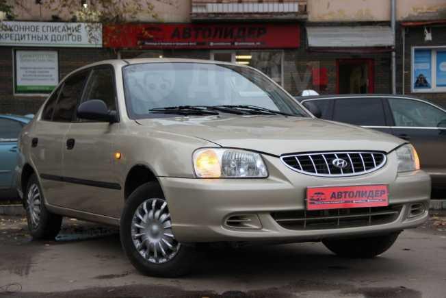 Hyundai Accent, 2005 год, 179 999 руб.
