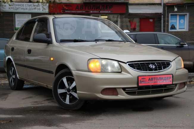 Hyundai Accent, 2005 год, 149 999 руб.