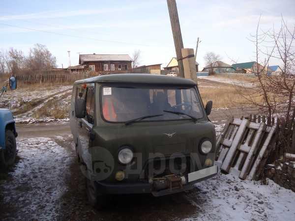 УАЗ Буханка, 2015 год, 399 000 руб.