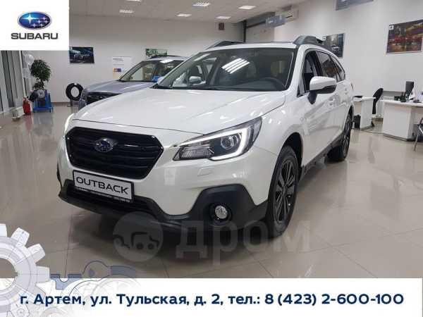 Subaru Outback, 2019 год, 3 189 900 руб.