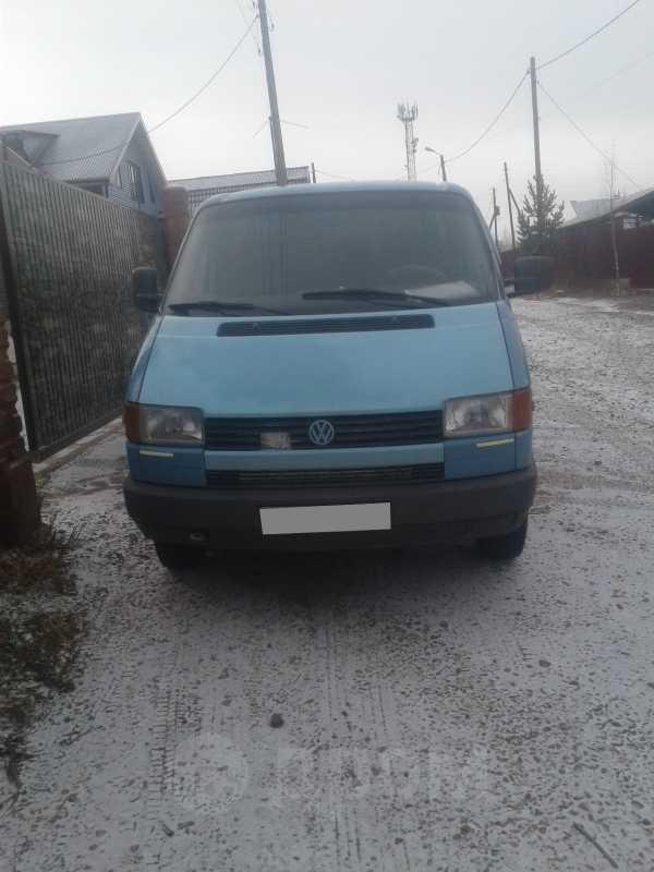 Volkswagen Transporter, 1994 год, 300 000 руб.