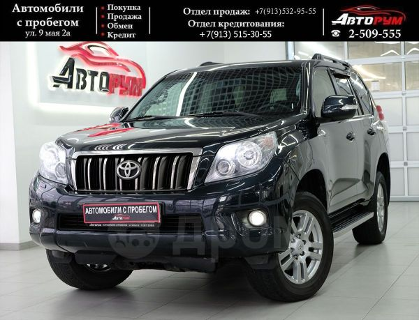 Toyota Land Cruiser Prado, 2010 год, 1 597 000 руб.