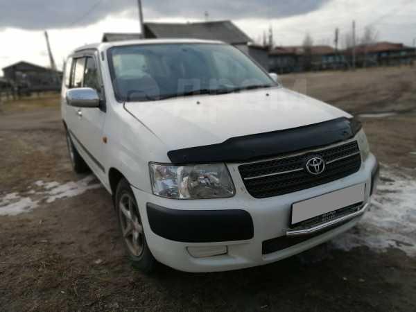 Toyota Succeed, 2004 год, 250 000 руб.