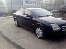 Нижнеудинск Vectra 2002
