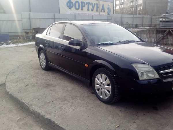 Opel Vectra, 2002 год, 200 000 руб.