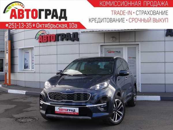 Kia Sportage, 2018 год, 1 797 000 руб.