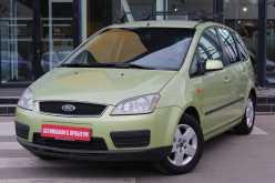 Уфа C-MAX 2005