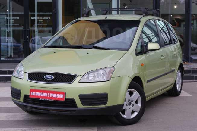Ford C-MAX, 2005 год, 215 000 руб.