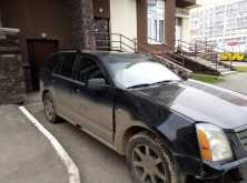 Уфа SRX 2004