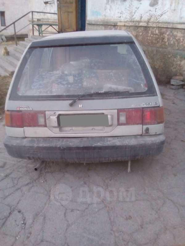 Honda Civic, 1996 год, 45 000 руб.