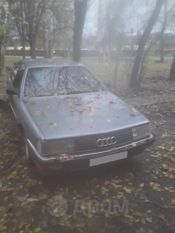 Audi 200, 1984 год, 55 000 руб.