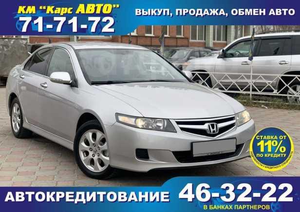 Honda Accord, 2006 год, 495 000 руб.