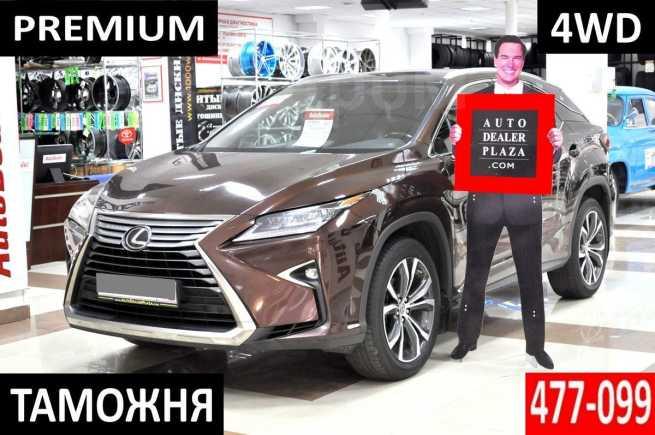 Lexus RX350, 2017 год, 3 199 000 руб.