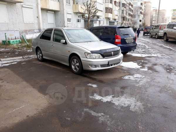 Toyota Vista, 2002 год, 390 000 руб.
