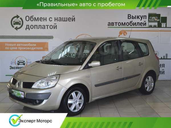 Renault Grand Scenic, 2008 год, 385 000 руб.