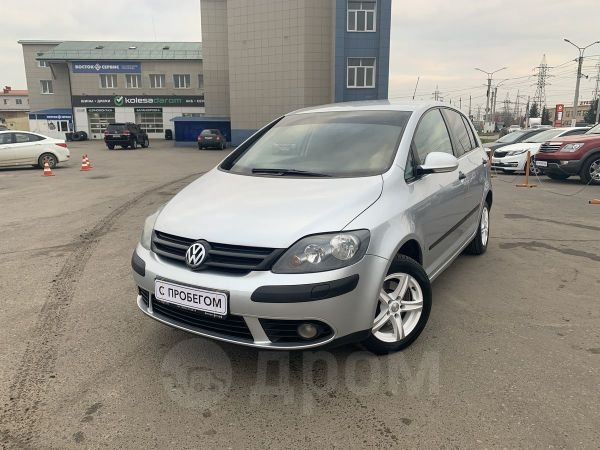 Volkswagen Golf Plus, 2006 год, 287 000 руб.