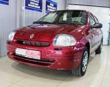 Сальск Clio 2001