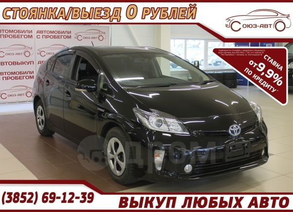 Toyota Prius, 2015 год, 885 000 руб.