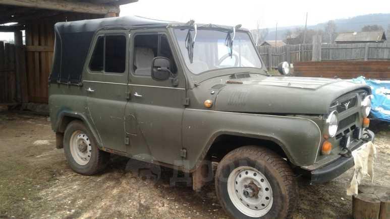 УАЗ 469, 1985 год, 170 000 руб.