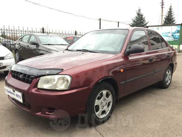 Hyundai Accent, 2008 год, 219 500 руб.
