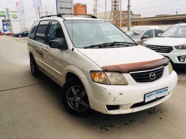 Mazda MPV, 2001 год, 130 000 руб.