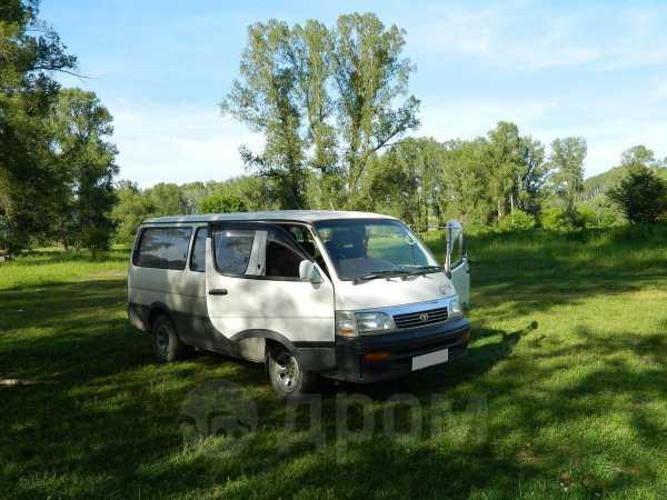 Toyota Hiace, 1995 год, 222 222 руб.