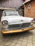 ГАЗ 21 Волга, 1965 год, 540 000 руб.
