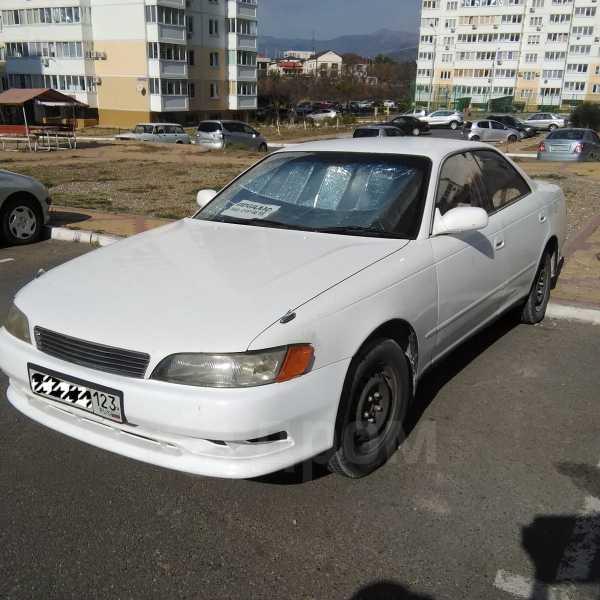 Toyota Mark II, 1995 год, 199 000 руб.